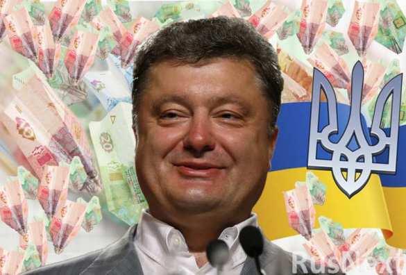 Из-за падения гривны Порошенко увеличил свои доходы на279%,— украинские СМИ.