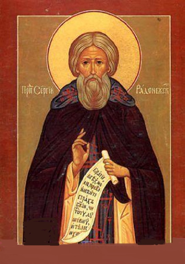 18 Ð¸ÑŽÐ»Ñ - Обретение чеÑтных мощей преподобного СергиÑ, игумена РадонежÑкого (1422).