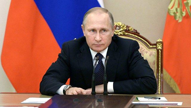 Президент РФ Владимир Путин проводит в Кремле совещание по вопросам совершенствования межбюджетных отношений. 26 сентября 2016