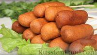 Фото к рецепту: Домашние корн-доги (сосиски в тесте)