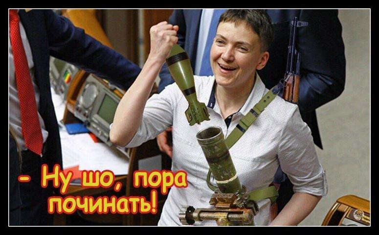 В украинском обществе сформи…