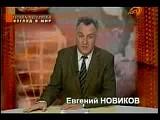 Хьюстонский проект уничтожения России!