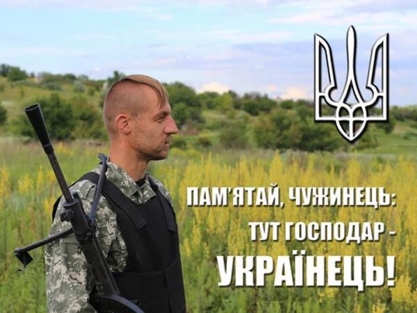 «Разочарован в ублюдках» - проворовался «последний герой Майдана»