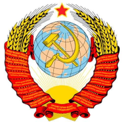 Развалился ли СССР или его развалили?