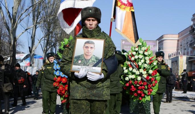 Похороны комбата Гиви стали сигналом для Киева