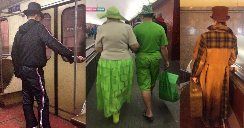 Осторожно, модники из российского метрополитена
