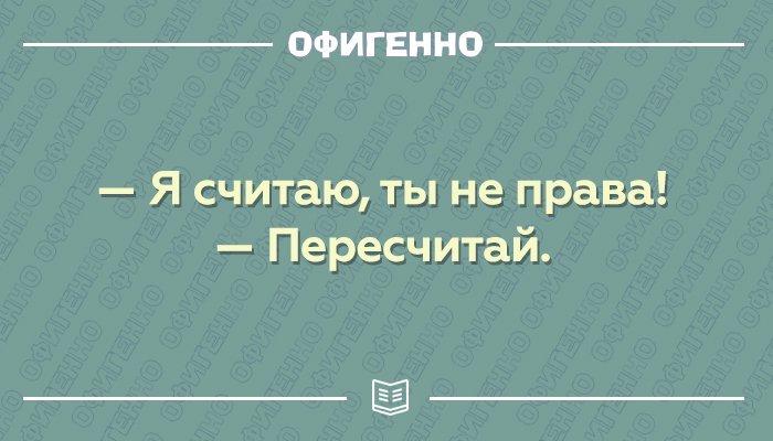ВЕСЕЛО О СЕМЕЙНОЙ ЖИЗНИ.)