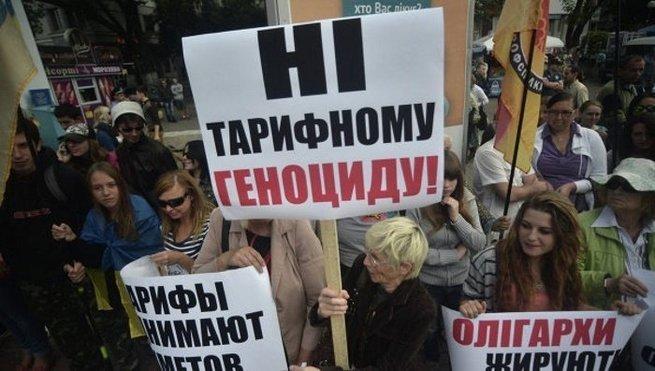«Украина, судя по ценам, уже…