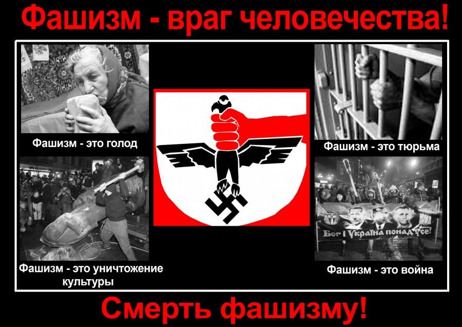 В Москве обвинили США в расп…