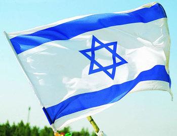 Израиль нанес удар по сирийским войскам