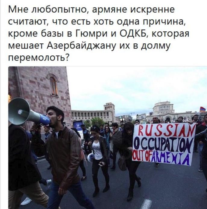 В Армении, типа, цветная революция. Опять.