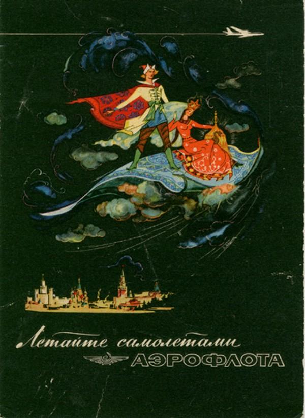 Какой была реклама в СССР