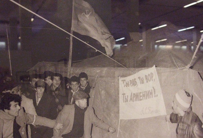 Националистический плакат. / Фото: twidos.com