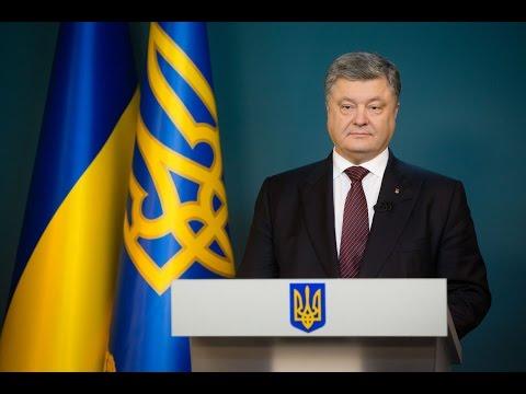 Порошенко подсчитал, сколько раз украинцы пересекали границы ЕС в прошлом году и призвал гордиться безвизом