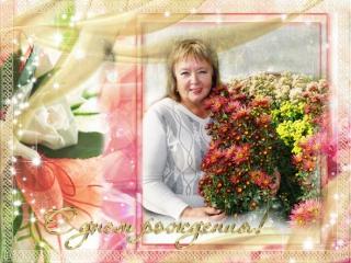 Киевская областная организация ПСПУ поздравляет Наталию Витренко с Днём Рождения!