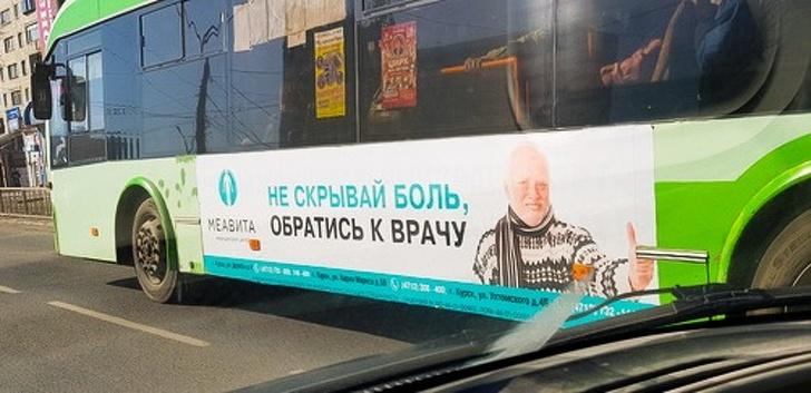 Примеры эксцентричной рекламы, которую не скоро забудешь