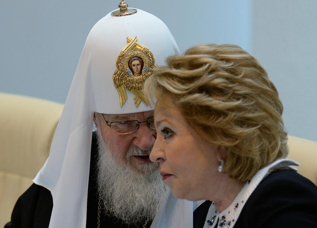 Патриарх Кирилл и Валентина Матвиенко стали почетными профессорами Российской академии наук