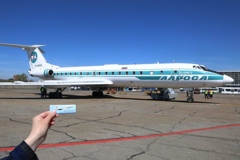 Ту-134 вылетел в свой послед…