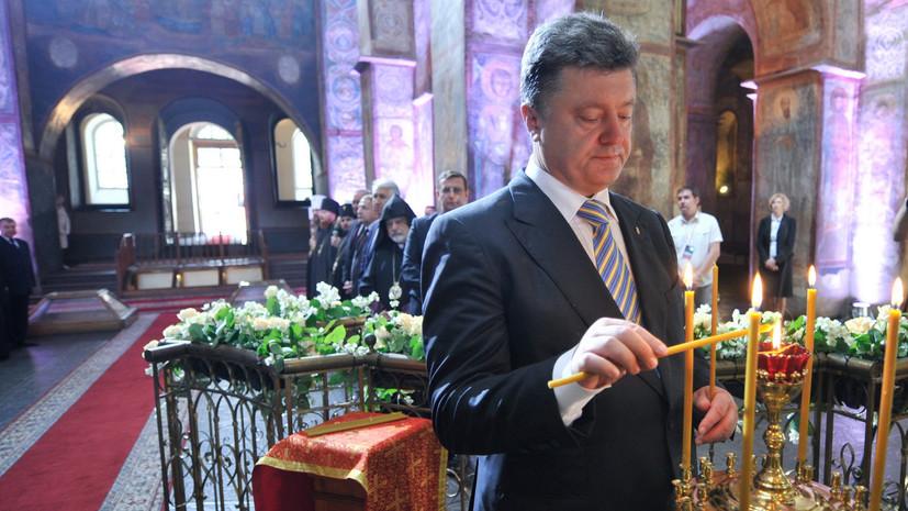 Зачем Украине «церковное рейдерство»?
