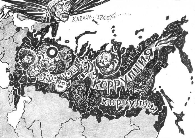 Империя помоек. Президент Путин, надевай спецодежду, начинай чистить Россию!