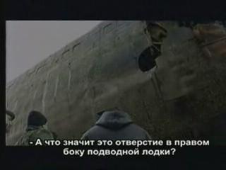 """КУРСК"" =капитан Колесников= ДДТ"