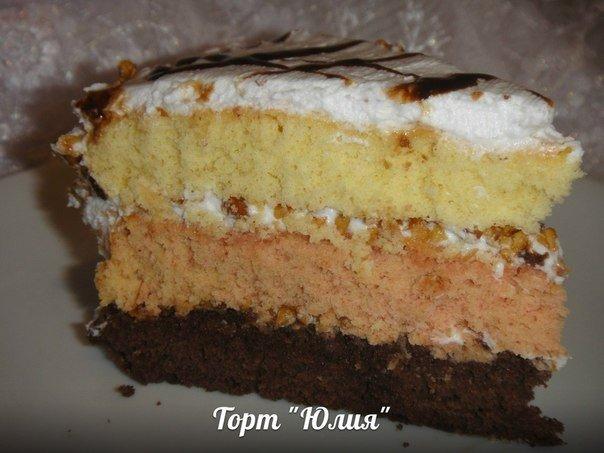 Шикарный торт «Юлия» — гости…