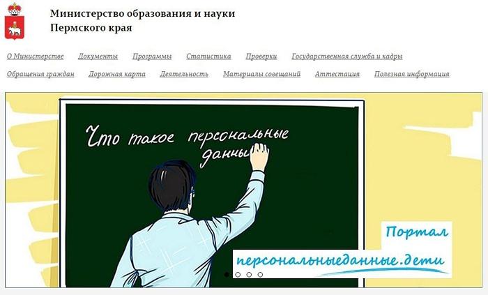 """""""Руки прочь от детей!"""". К отклоненному Путиным """"Контингенту"""" просят больше не возвращаться"""