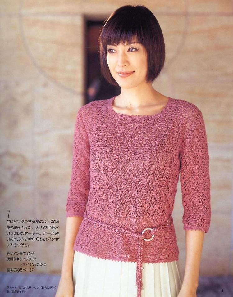 Простой пуловер крючком. Схемы