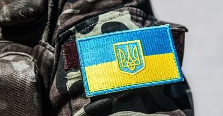 Украинский военный застрелил сослуживца, — штаб «АТО»