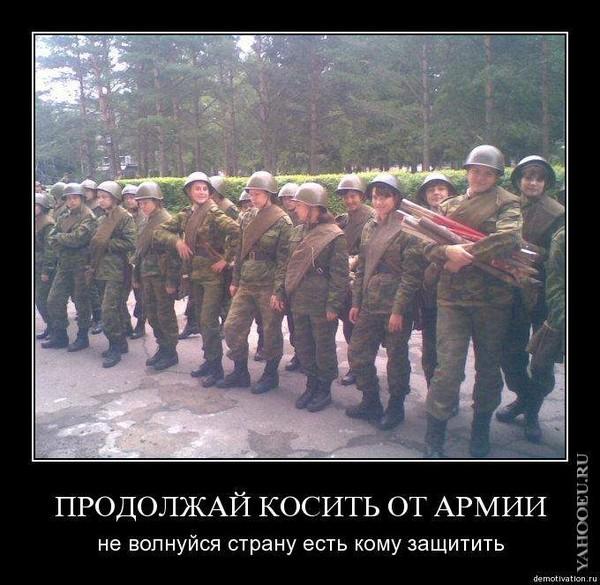 Для тех кто не служил в армии поздравления 20
