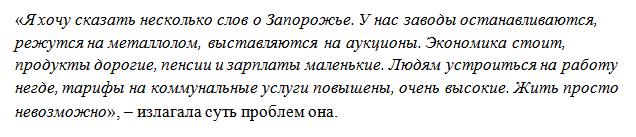 """Горькая правда для Киева: украинке """"заткнули рот"""" в прямом эфире на ТВ"""
