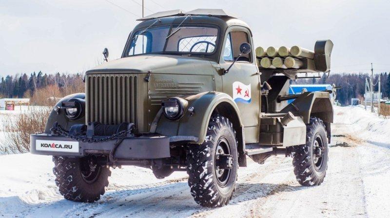 Суровый бог войны: тест-драйв ракетоносца ГАЗ-63