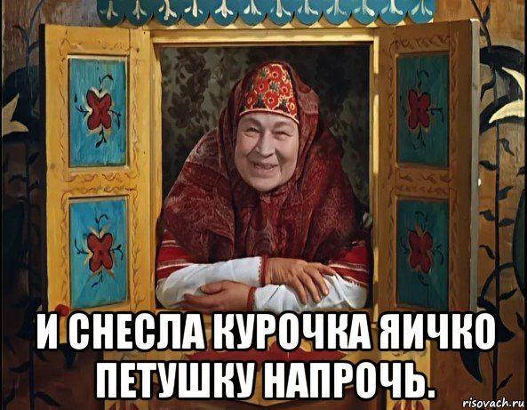 Хозяйка – гостям:  — Угощайтесь, не стесняйтесь…