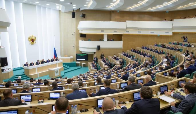 Совет Федерации одобрил зако…