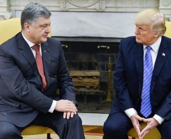 Кампанию Клинтон финансировала Украина