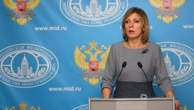 """МИД назвал """"параллельной реальностью"""" доклад МУС о ситуации на Украине"""
