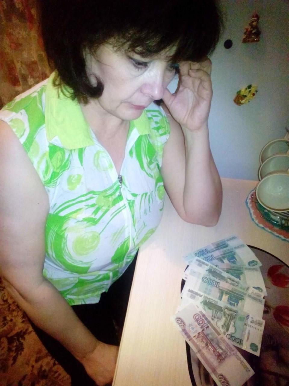 Пенсия в России составляет  7500 руб. за 25 лет стажа.