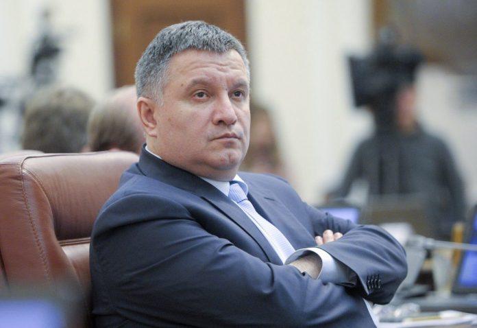 В Киеве проходит акция с тре…