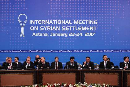 Россия, Иран и Турция договорились о механизме контроля за перемирием в Сирии