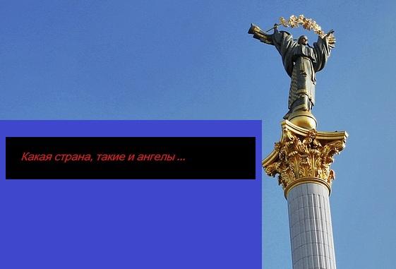 Какие вопросы могут возникнуть к русским Киева