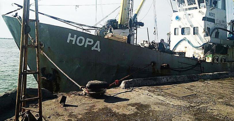 «Предлагали отказаться от гражданства»: что известно о задержанных Украиной российских моряках
