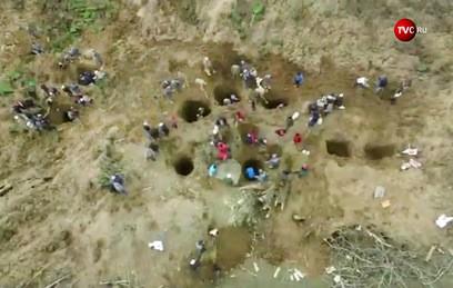 В результате оползня в Киргизии погибли не менее 24 человек