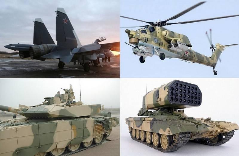 Российская армия в 2018 году получила 35 образцов новейшего оружия и техники