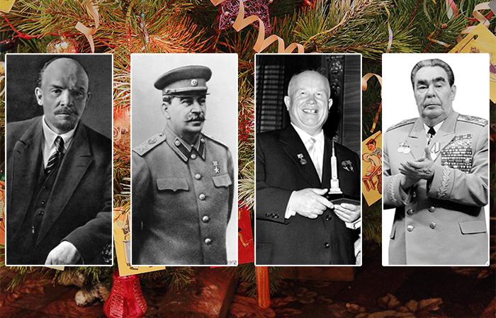 Как встречали Новый год руководители СССР