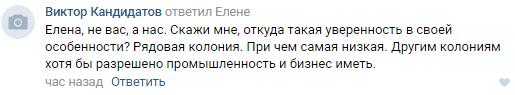 """Слова могут дорого стоить, если не знать историю: в РФ ответили генералу США, обещавшему """"заставить Россию платить"""""""