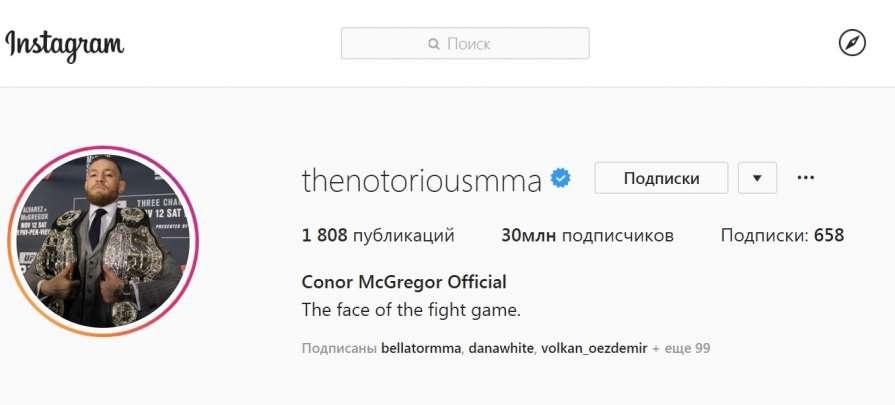 На Макгрегора в Instagram по…