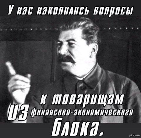 Тезисы Медведева верны, потому, что они от Медведева?