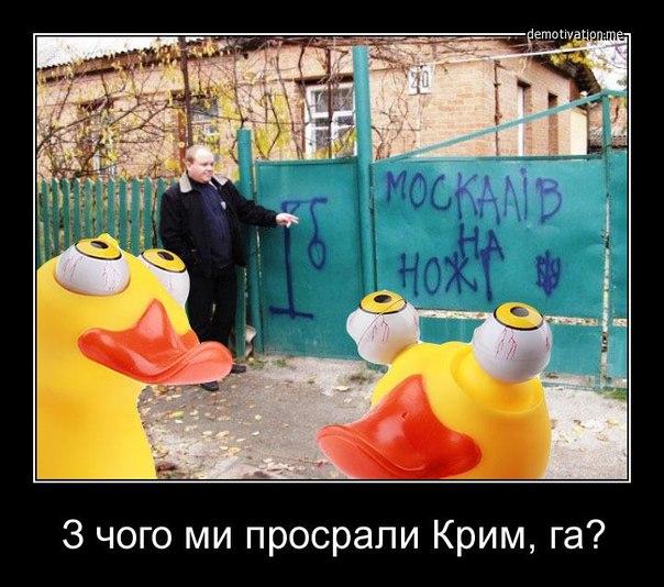 «Украины здесь и не было». К…