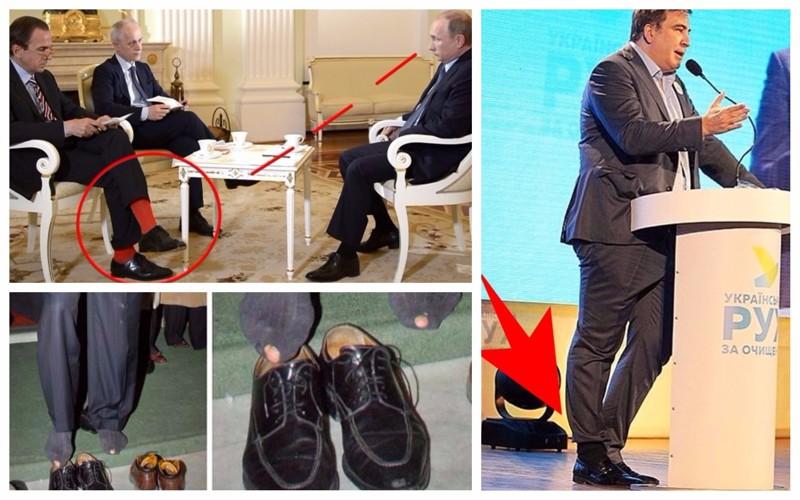 Помните скандальную историю про Путина и красные носки? Вот её неожиданное продолжение