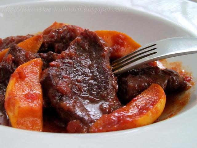 Софигадо - говядина тушеная с айвой по-гречески (Sofigado)
